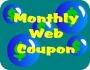 Web Coupon